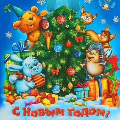 Новый год 2021🎄 Украшения, елки, гирлянды, сувениры