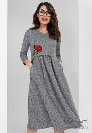 Платье для хорошего настроения