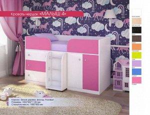 """Кровать чердак """"Малыш- 4"""""""