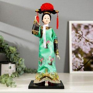 """Кукла коллекционная """"Китаянка в национальном платье"""" 32х12,5х12,5 см"""