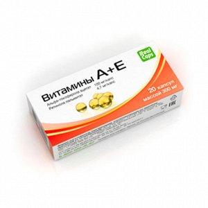 Витамины А+E №20 капс х 0,3 мг
