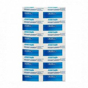 Пластырь бактерицидный 4 см х 10 см № 1 (МИ) на нетканой основе