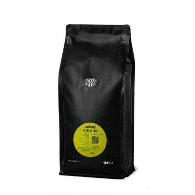 Tasty Coffee-Specialty класса.  — Новинки — Кофе и кофейные напитки