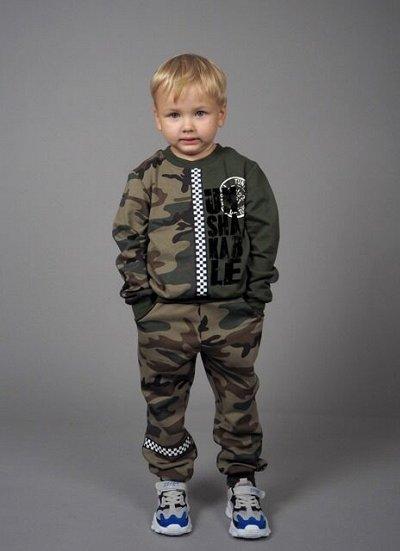 КитЁноК детская одежда. Большая распродажа