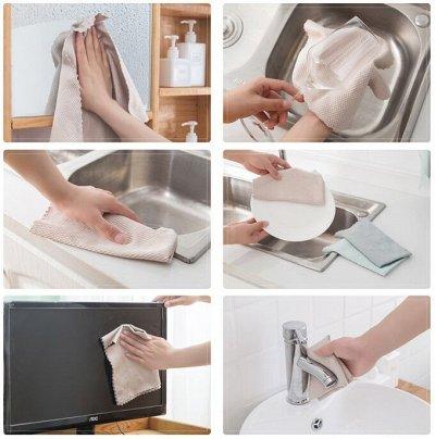 МелаПрост.Товары для уборки! Для дома и авто! Меламин.губки! — Салфетки для уборки, губки для мытья посуды — Салфетки и тряпки