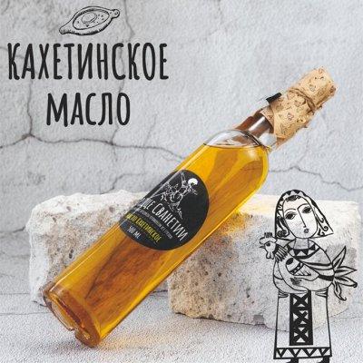 Натуральные продукты из Грузии. Дешевле чем в магазине! — Кахетинское масло — Растительные масла