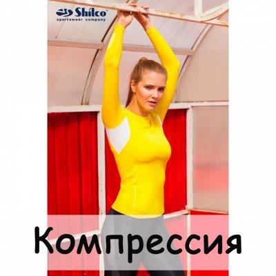 S*h*i*l*c*o-спортивная одежда — Компрессионная одежда — Для женщин