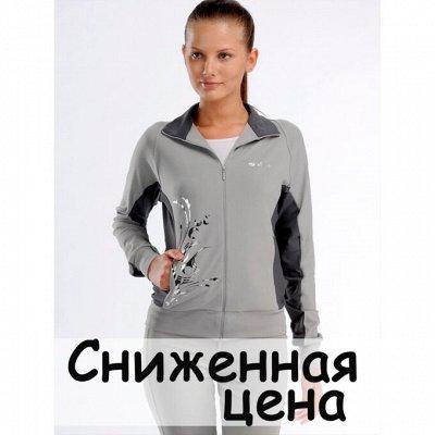 S*h*i*l*c*o-спортивная одежда — Сниженная цена! — Одежда