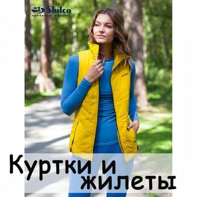 S*h*i*l*c*o-спортивная одежда — Куртки, жилеты мужские и женские — Демисезонные куртки