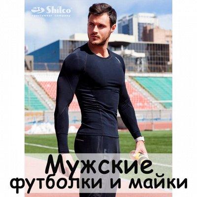 S*h*i*l*c*o-спортивная одежда — Майки и футболки мужские — Одежда