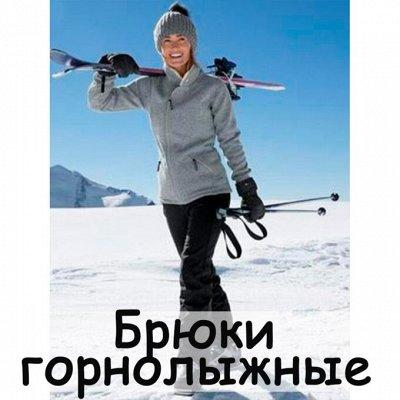 S*h*i*l*c*o-спортивная одежда — Брюки горнолыжные мужские и женские — Спортивные штаны