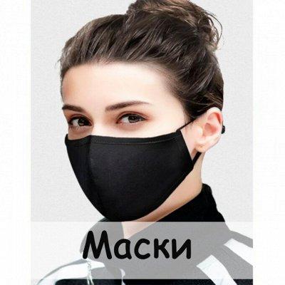 S*h*i*l*c*o-спортивная одежда — Многоразовые маски от производителя — Бахилы и маски