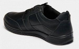 Мужская обувь 42 размер