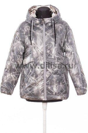 Куртка T.YCamille 667_Р (Серый 2)