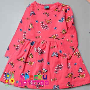 Платье, арт.: CTC 7548-1