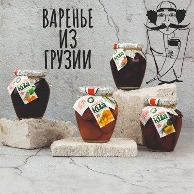 Натуральные продукты из Грузии. Дешевле чем в магазине! — Варенье из Грузии — Плодово-ягодные