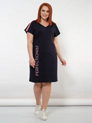 Платье 0183-2