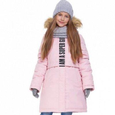 Nikа*Stylе (Зима: костюмы комбинезоны, парки- мембрана) (03. — Куртки, пальто и парки из мембранной ткани — Верхняя одежда
