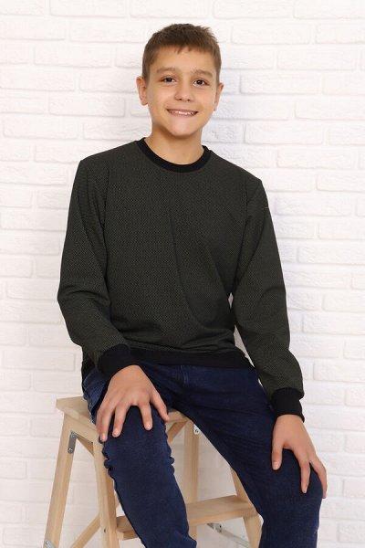Натали. Трикотаж для всей семьи. Домашний текстиль — Детский трикотаж. Одежда для школьников