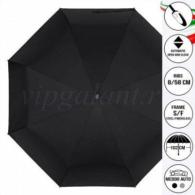 ☂️Зонтики для всех, для любой погоды☀️ 2 — Мужские зонты — Зонты
