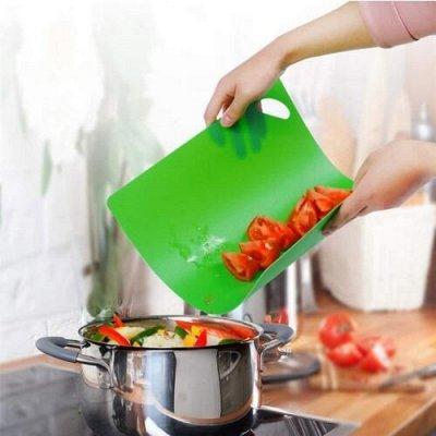 ✌ ОптоFFкa*Всё в наличии* Всё для кухни и дома и отдыха*✌ — Доски разделочные — Аксессуары для кухни