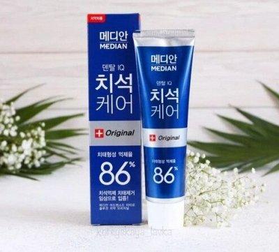 Лучшие Корейские бренды косметики по выгодным ценам!  — Уход за полостью рта — Уход за полостью рта