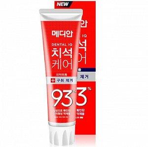 Профессиональная зубная паста с высокой степенью абразивности RDA-120. Эффективно удаляет зубной налет, зубной камень Median Max 86% Toothpaste
