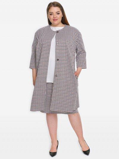 LaTe одежда для пышных модниц! До 84 размера!  — Жакеты и кардиганы — Кофты и кардиганы