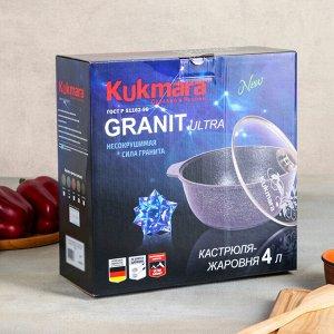Кастрюля-жаровня Granit ultra, 4 л, стеклянная крышка, антипригарное покрытие