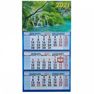 Письма Дедушке Морозу, календари на 2021 год. Много новинок  — Трехблочные календари на 2021. НОВИНКИ! — Все для Нового года