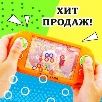 ГердаВлад! Игры и игрушки для всех и каждого! — Хиты на мини-презенты — Игрушки и игры