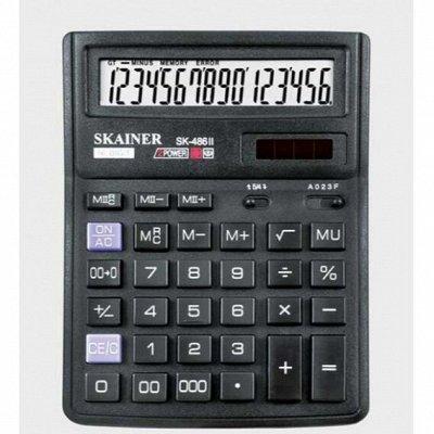 Канцелярский бум. Канцелярия для всех — Калькуляторы — Офисная канцелярия