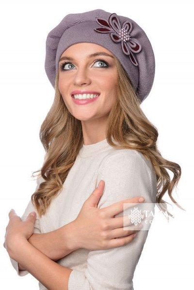 Женские и детские головные уборы от Tamasha  — Женская коллекция — Вязаные шапки