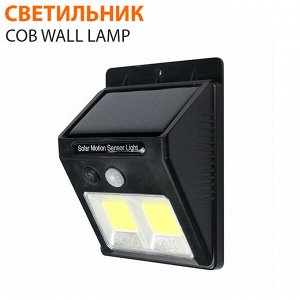 Светильник на солнечной батареи COB Wall Lamp