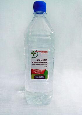 Средство антисептическое для мытья и дезинфекции любых поверхностей