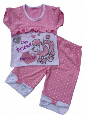 Нюша пижама для девочки