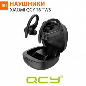 Беспроводные наушники Xiaomi QCY T6