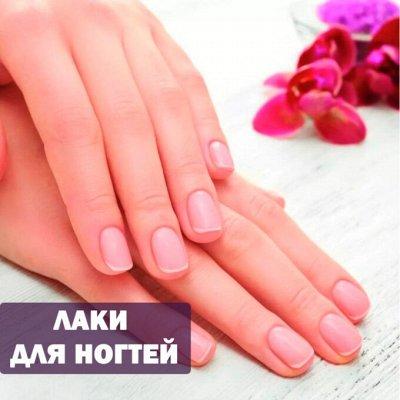 МАЛАВИТ - натуральная косметика из Алтая! — Лаки для ногтей — Лаки