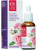 Интенсивная сыворотка для лица и шеи с лифтинг-эффектом на основе гидролата розы