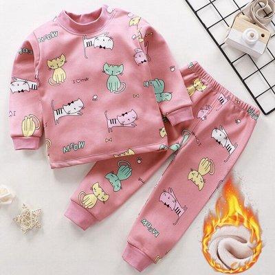 Детская Экономка. Утепляем наших деток. — Пижамы Тёплые от 369 р!!! — Одежда для дома
