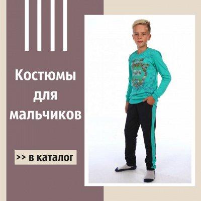 Любимый Итос+ обновляет кoллeкции! — Костюмы для мальчиков — Костюмы и комбинезоны