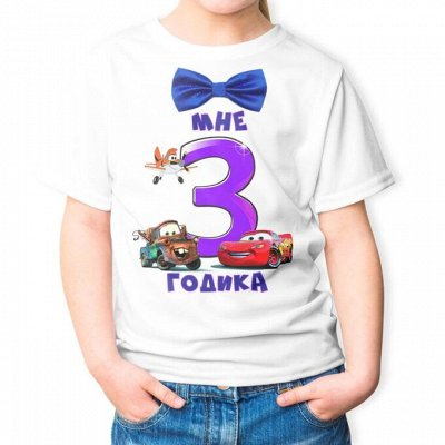 ИВАНОВО Марьяша 31 Мир принтов для взрослых и детей — Детские футболки с принтами ко Дню Рождения — Унисекс