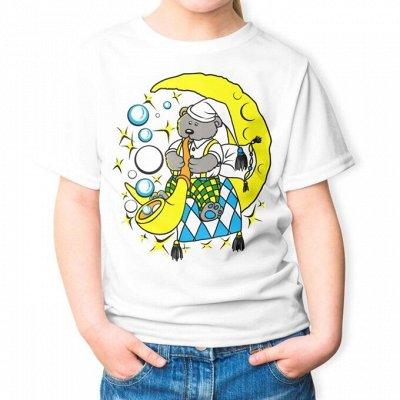 ИВАНОВО Марьяша 31 Мир принтов для взрослых и детей — Детские футболки с принтами — Унисекс