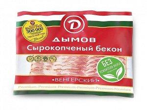 Бекон Венгерский, Дымов, сыро/копченый,500 гр
