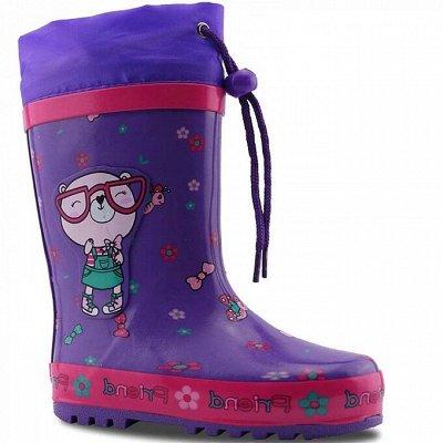 Триопт- обувь. Готовимся к школе — Обувь для девочек. Резиновые сапоги