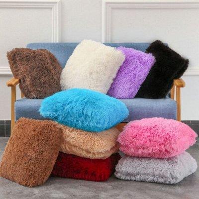 😱МЕГА Распродажа !Товары для дома 😱Экспресс-раздача! 50⚡🚀 — Декоративные наволочки — Чехлы для подушек
