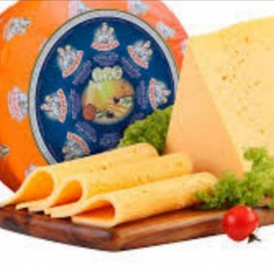 Акция на молоко,творог,сыр! Креветка! Рыба, икра минтая!  — Акция! Сыр Король Артур!  — Сыры