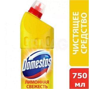 DOMESTOS (ДОМЕСТОС) Чистящее средство ЛИМОННАЯ СВЕЖЕСТЬ 750мл