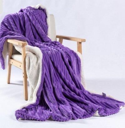 Уютный Дом! Домашний текстиль.. Акции! — Флисовые пледы — Пледы