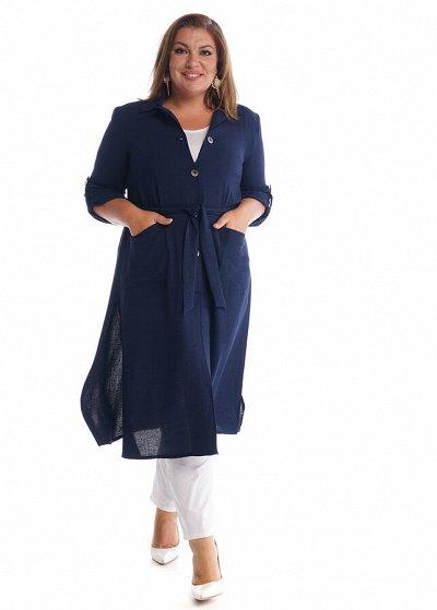 Яркий текстиль для вашей кухни — Верхняя одежда. Куртки, кардиганы, пальто — Кофты и кардиганы